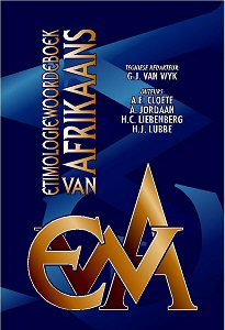 EWA book cover